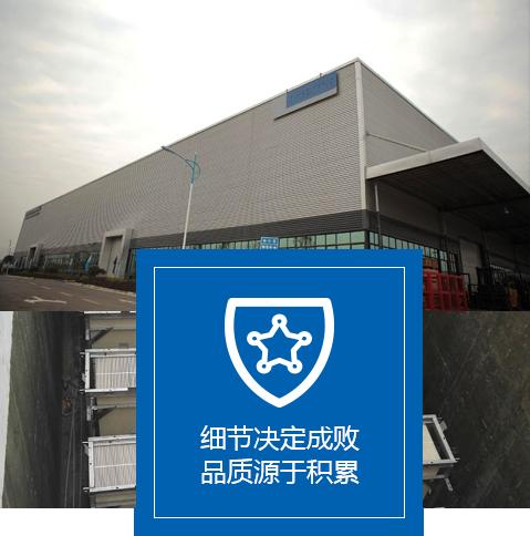杭州水清膜分离科技有限公司